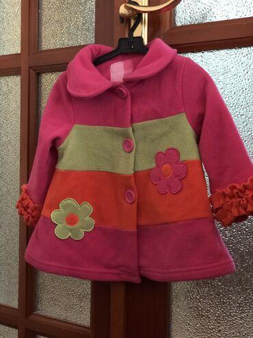 Легкое детское пальто на весну!Возраст-2-3 годика!Цена-250 сом