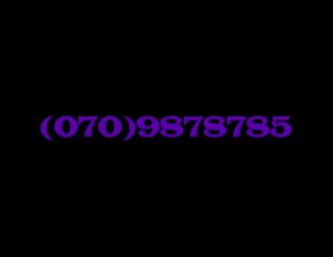Электроника - Ашагы-Гюздек: 0709878785