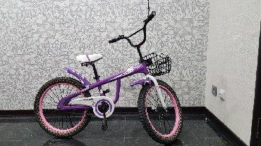 вещи для девочки в Кыргызстан: Продаю эксклюзивный велосипед для девочки SkillMAX Pilot-1 на 6-10