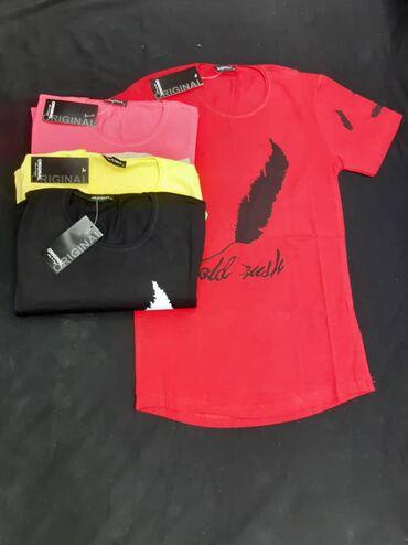 Акция 4 +1=5 При покупке 4 шт. футболки, пятая в подарок   крутые и де