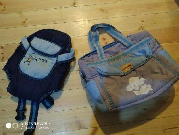 Детский мир в Масазыр: Tecili satılır kenquru ve uşaq geyimlerini yığmaq üçün çanta herikisi