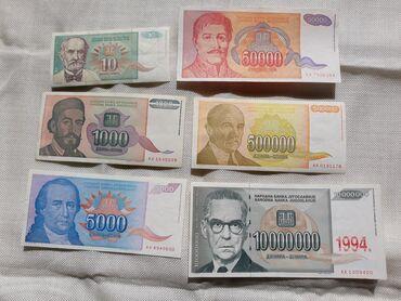 Monete | Srbija: Lot novcanica 1994. god [ unc xf ]pazljivo pogledajte slike
