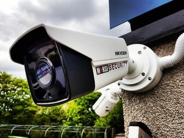 система пожарной сигнализации в Кыргызстан: Компания Local Security Systems предлагает полный спектр услуг в