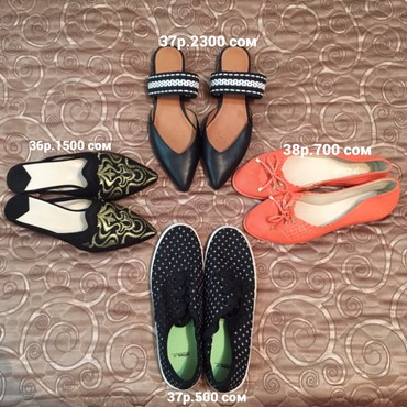 Вся обувь новая !!!!