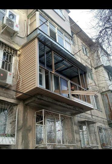 Недвижимость - Бишкек: Требуется мастер по расширению и утеплению балконов