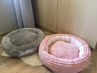 Belo krem stepena - Srbija: Novi krevetici za pse i macke.Pranje na 30 stepeni.Cena je data za