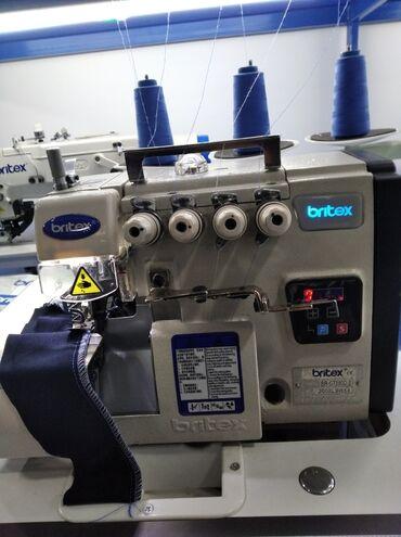 гребень нит фри в Кыргызстан: Britex швейные машины 5- нитка4-нитка3 нитка