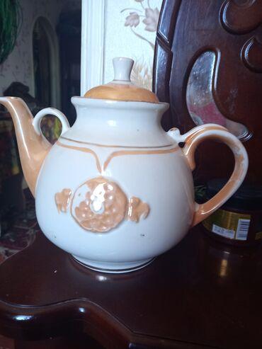 Çaydanlar