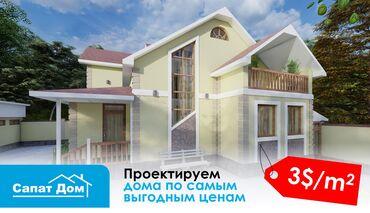 bentley mulsanne 675i at в Кыргызстан: Проектирование   Кафе, рестораны