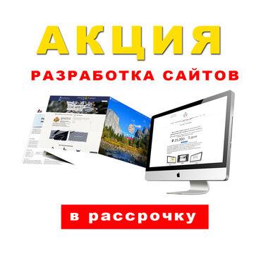 вай фай роутер билайн кыргызстан в Кыргызстан: Веб-сайты, Лендинг страницы | Автоматизация, Настройка, Восстановление