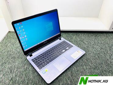 Ноутбук Asus-модель-X507U-процессор-core i3/6006U/2.0Ghz-оперативная