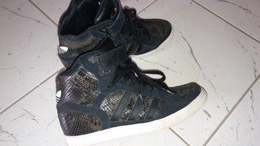 Adidas patike kozne sa skrivenom petom br 41..26.5cm duzina - Belgrade