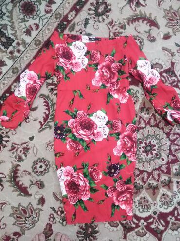 Лёгкое красивое платье новое