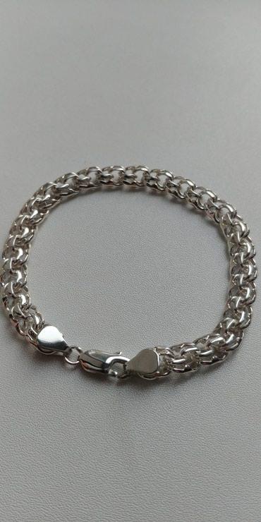 Браслет серебро 925 пробы,плетение бисмарк,длина 20см....цена 2500 в Лебединовка