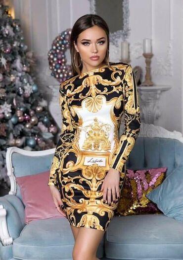 Versaci haljina