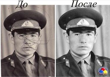 Реставрация старых фотографий и в Бишкек