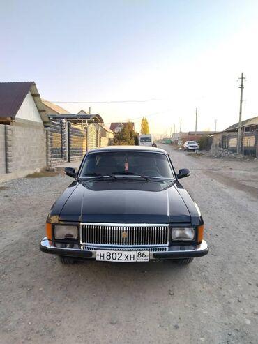 волга генератор в Кыргызстан: ГАЗ 3102 Volga 2.4 л. 2007 | 250000 км