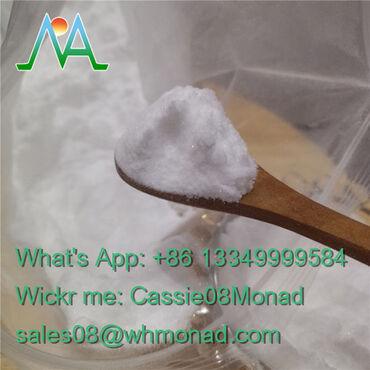 Отдам даром в Таджикистан: Wickr me:cassie08monadsales08@whmonad.comwhat's app:+86 Wuhan Monad