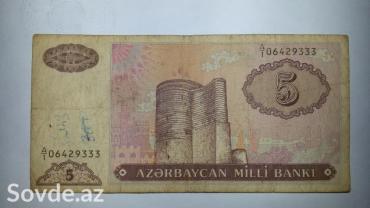 Bakı şəhərində 5 Manat. 1992-ci il