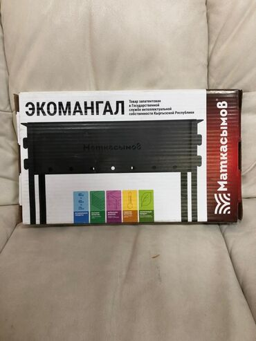 разборная металлоконструкция в Кыргызстан: Эко мангал от компании маткасымов!Полностью металлический
