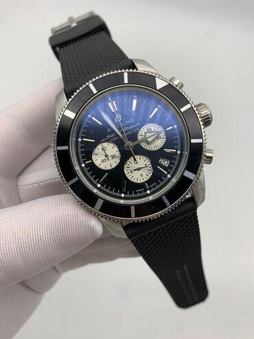 Японская видеокамера - Кыргызстан: Голубой Мужские Наручные часы Breitling