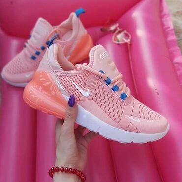 Ženska patike i atletske cipele | Vladicin Han: Roze Nike 270 Poslednja 3 para na stanju 41 2699 din