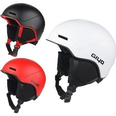 Горнолыжные шлема(Шлема для в Бишкек