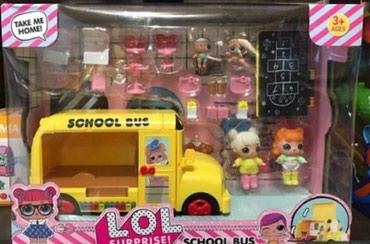 Автобус для куклы лол 1600 сом доставка по городу 150 сом в Бишкек
