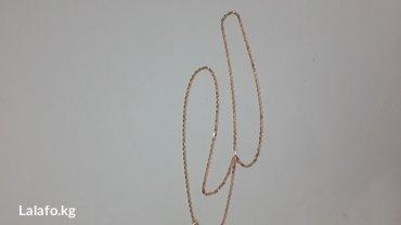 Цепь из красного золота 585 проба размер 45см в Бишкек