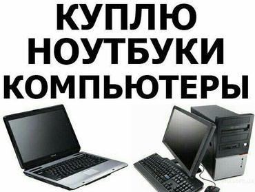 Большой опыт в этой сфере, поэтому все в Бишкек
