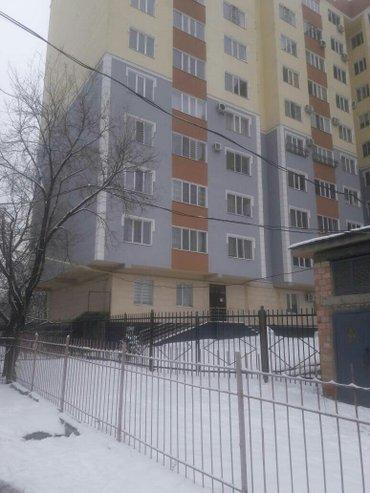 продаю помещение цокольный этаж  134м2  потолки 6м можно под тренажерн в Бишкек