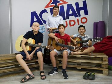 свободные номера о список в Кыргызстан: Уроки игры на гитаре