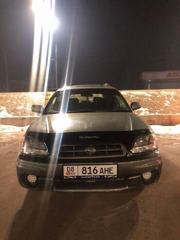 subaru trezia в Кыргызстан: Subaru Legacy 3 л. 2001