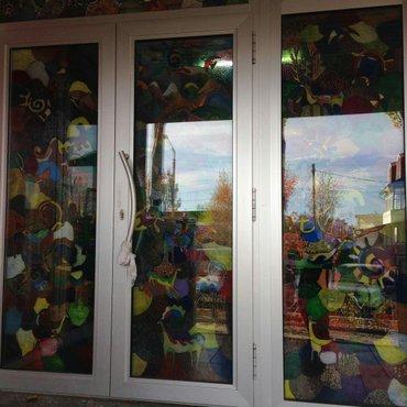 пластиковые окно двери витражи в Бишкек