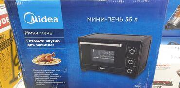 Мини-печь Midea 36 Л