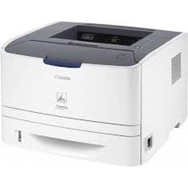 printer p 50 в Кыргызстан: Цена 500 сом плюс картридж АСЕМ ПРИНТ ПЕЧАТАЕМ ВСЕ КРОМЕ ДЕНЕГ!МЫ