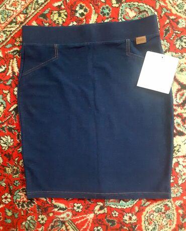 Осенний качественный фирменный юбка обсолютно новый продаю не
