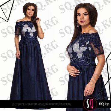 вечернее платье темно синего в Кыргызстан: Вечернее платье для королевы вечераАртикул: SQ8215KGЦвет