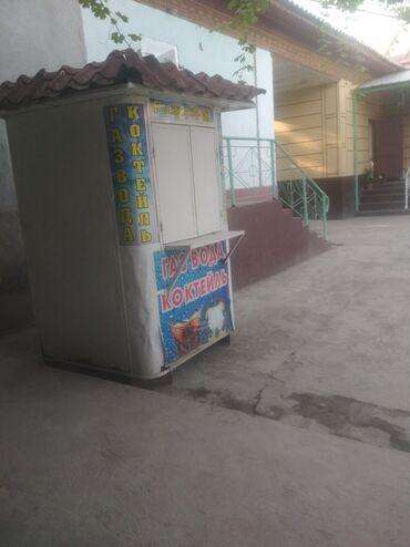 Оборудование для бизнеса в Кара-Суу: Аппарат газ воды
