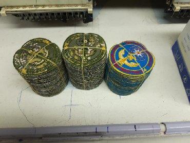 Швейное дело - Бишкек: Вышивка швроны (компьютерная) любой сложности WhatsApp
