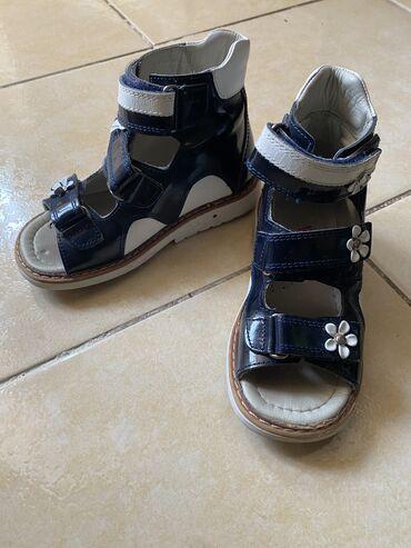 Продаётся детская кожаная ортопедическая обувь, состояние новой (видно