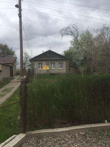 Продажа домов 50 кв. м, 5 комнат, Свежий ремонт
