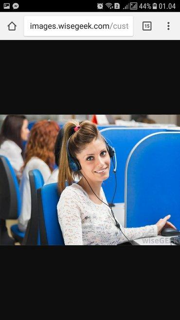 Posaoooo-4h office u zemunu-devojke  hitno... Potrebne devojke za rad  - Beograd