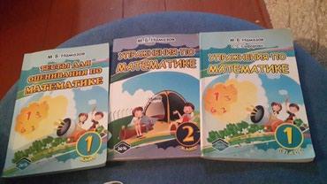 Bakı şəhərində Kitablar biri 3