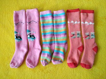 Termo čarapice za devojčice Veličina 26-28 Cena 250 din