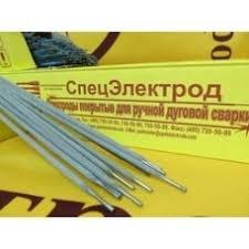 Электроды разных производителей и ассортимента в Бишкек