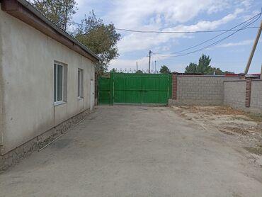 Недвижимость - Шопоков: Сдаю помещения, овощи хранилище можно под склад, высота потолков 6м 3