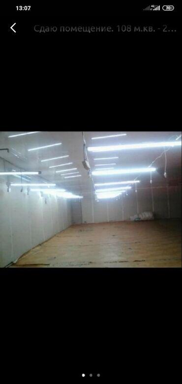 Заводы и фабрики - Кыргызстан: Сдаю помещение под швейный цех. 70 м.кв. цена: 14.000 сом. Алматинская