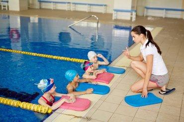 Требуется  в спорткомплекс инструктор по плаванию в Бишкек