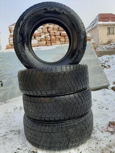 шина 19565r15 в Кыргызстан: Продаю шины